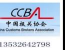 上海进口报关公司|食品红酒进口报关-推荐进口报关行