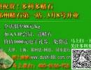 多利多翡翠赌石,北京、天津、上海店同贺郑州赌石第一站开业!