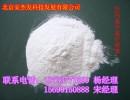 更好粘接力强的可在分散性乳胶粉