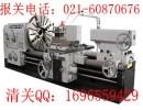 宁波-上海旧车床进口报关代理-中检备案代理-二手机械进口报关
