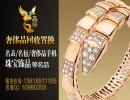 上海回收GIA裸钻 GIA证书钻石戒指回收 收购各类奢侈品