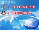深圳到日本购买进口一台旧数控磨床要多少报关关税