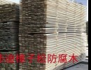 防腐木材料生态木材料塑木地板材料批发