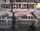 黄石碳板数控切割加工,锰板零割加工公司