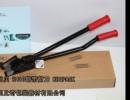 海南省 海口市五金专用钢带剪刀可剪3.0铁皮