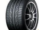 德国邓禄普轮胎系列价格表