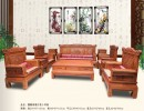 檀雕鸿泰沙发十件套(图)红木家具檀雕十件套