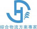 上海冷冻食品进口报关上海清关全套代理公司