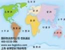 危险品拼箱上海到印度清关货代世航通运