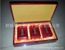 大红袍茶叶礼盒定做大红袍茶叶包装盒图片