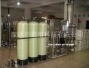超康0.3T/H双级RO反渗透工业机中水处理物化直饮纯水设备