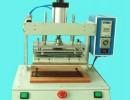 皮革压标烫金机械 烙印机 热熔机