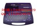 丽标C-210T线号管打码机全中文
