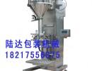 石墨鳞片粉体包装机械