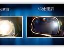汽车AG防眩光玻璃镀膜代加工导航仪