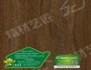 原木生态板材品牌 精材艺匠板材招商