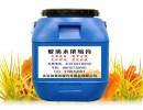 洗车液配方 轮胎蜡设备 防冻液浓缩膏 洗洁精配方 提供手续