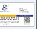 提供广州市老挝巴里黄檀无植检证进口报关