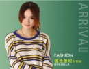 韩版针织衫 镂空针织衫罩衫