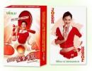 丹东广告扑克牌,丹东广告扑克定做,丹东扑克广告,扑克牌印刷