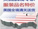 青岛LDP 星霖国际