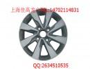 上海最好汽车轮胎钢圈手板模型制作专业厂家