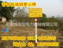 PVC标志桩 石油管道PVC塑钢标志桩安装方法 DZ专业生产
