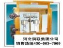 山东济南岛津分析天平、电子分析天平哪个厂家的好库号:RL000227