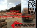 木材加工厂 太仓木材加工厂 江苏木材加工厂