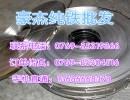 东莞豪杰直销纯铁 DT8纯铁板纯铁棒 DT4C原料工业纯铁