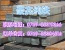 供应东莞DT3E电工纯铁 DT4E五金冲压铁片材料