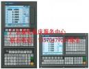 供应广州数控系统维修电话,广州数控系统维修中心,广州数控系统