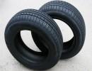 倍耐力轮胎报价 昆明倍耐力轮胎