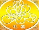 F/上海进口化妆品/保税清关代理/化妆品标签预审