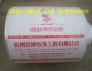 大红印刷装修保护膜-东营-菏泽