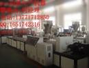 pvc扣板生产设备