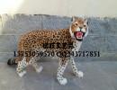 仿真豹子,照相道具仿真骆驼模型仿真动物皮毛