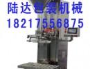 纳米粉体包装机//微粉包装设备