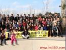 宁波上海进口安哥拉紫檀关税需要多少