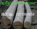 代理木材进口报关|宁波木材进口清关