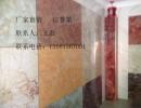 无机预涂装饰板的应用分析,信誉第一!