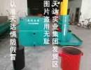 猪油炼油锅专业加工猪油设备宠物饲料加工设备