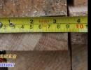 铁杉板材厂家