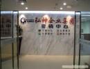 福州广告制作公司-福州广告制作企业-福州广告制作电话