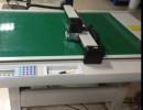 手机贴膜切割机_手机贴纸切割机_笔记本彩贴切割机