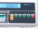 【亚津】上海带热敏纸打印计重仪表