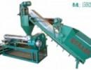 纸厂毛料专用造粒机