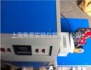 薄膜低温脆性测试仪,塑料粒子低温冲击脆化试验机