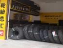 邓禄普卡车轮胎报价邓禄普轮胎型号规格价格表