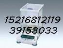 ATY64,ATY124,ATY224电子分析天平